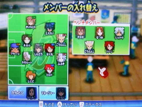 CIMG2577_convert_20110918101643.jpg