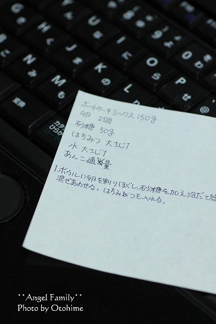 IMG_8602小姫ちゃんのメモ・・