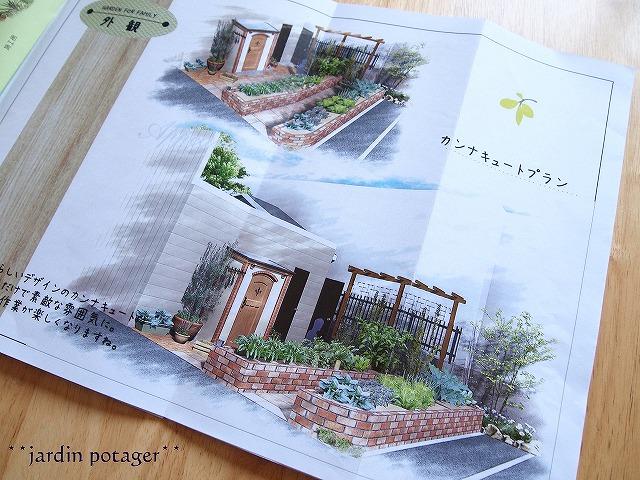 002お義母さんの菜園計画