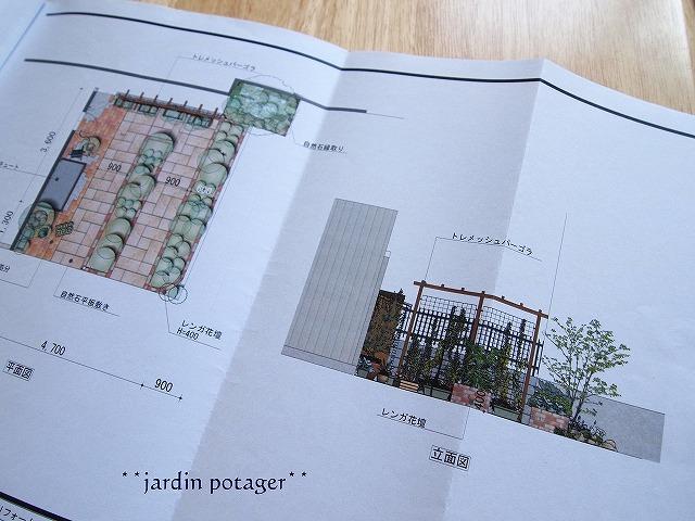 003お義母さんの菜園計画