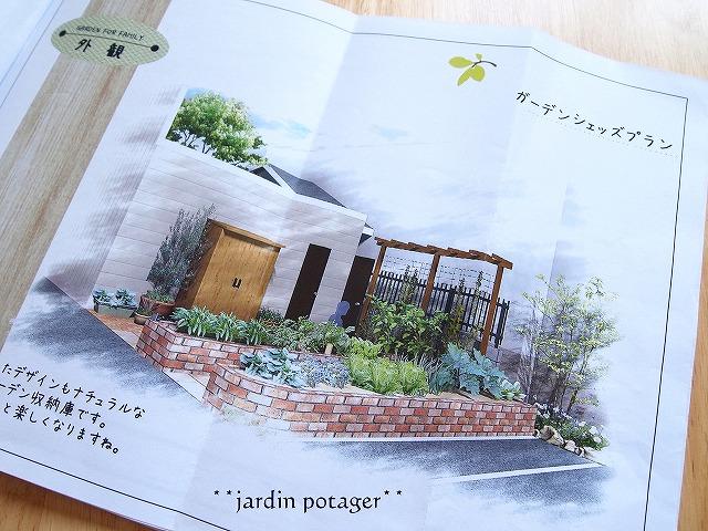 004お義母さんの菜園計画