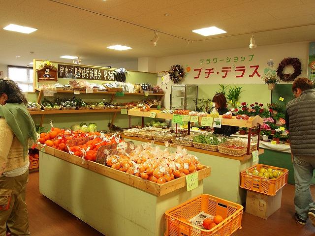 147伊豆高原旅の駅