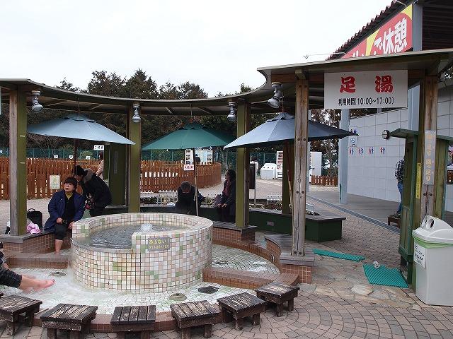 150伊豆高原旅の駅