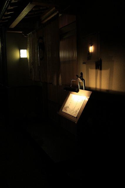 IMG_2057路地裏の灯り