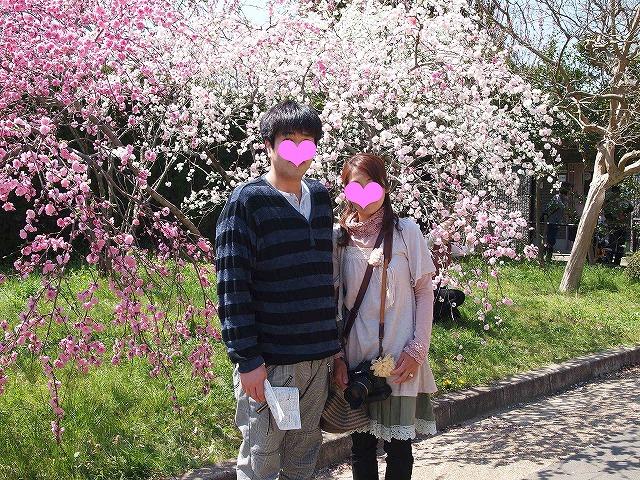 165京都府立植物園