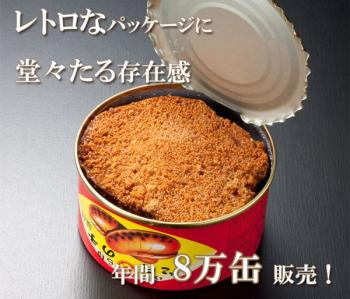 縺溘i縺ョ郛カ隧ー_convert_20120109174030