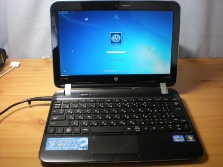 DSCN0700_convert_20120122132918.jpg