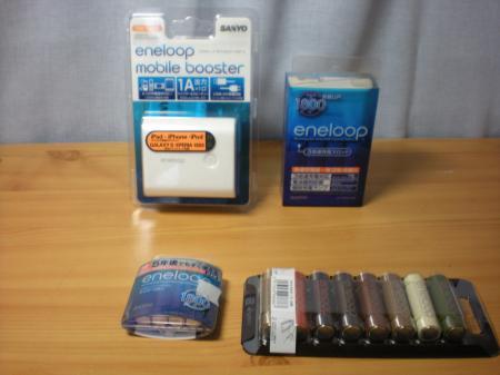 DSCN0704_convert_20120122132805.jpg