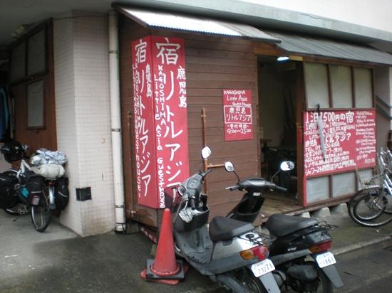 DSCN1297_R.jpg