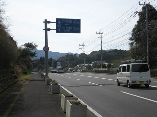 DSCN1659_R.jpg