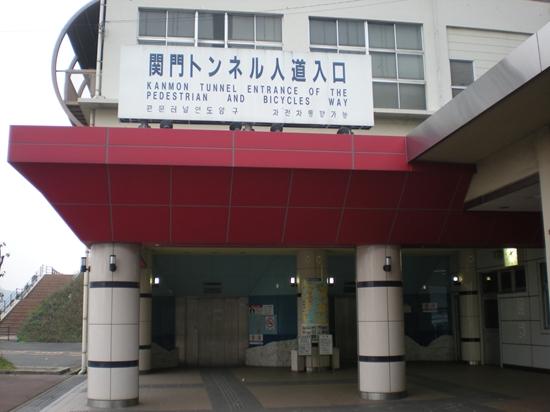 DSCN1786_R.jpg