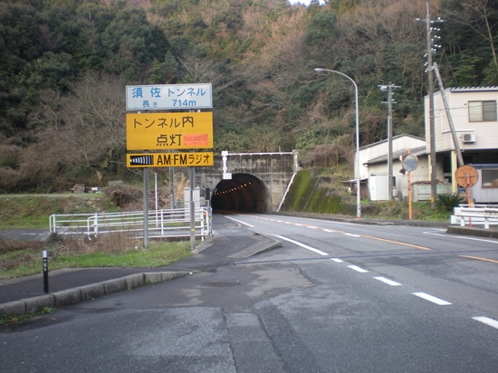 DSCN1898_R.jpg