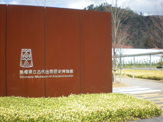 DSCN1946_R.jpg
