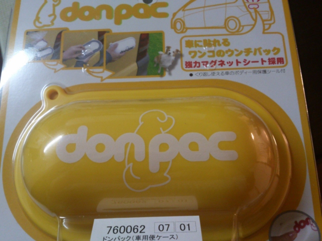 DSC_0035 (640x480)