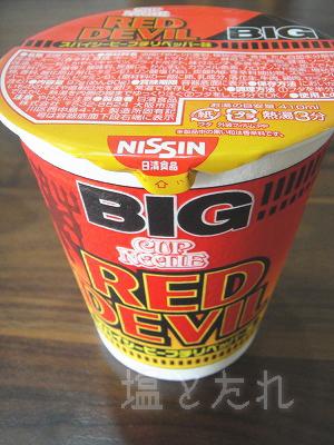 DSC03169_20140928_03_カップヌードル RED DEVIL ビッグ