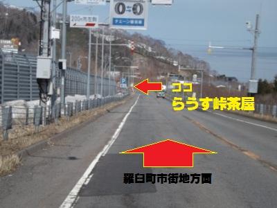 DSCF5517.jpg
