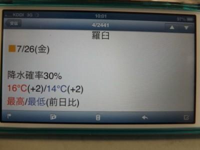 DSCF7829.jpg
