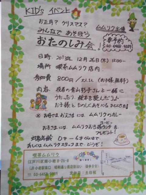 IMG_20131219_165952769.jpg