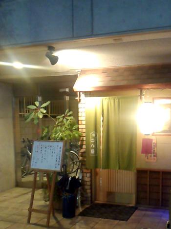 nihachi0.jpg