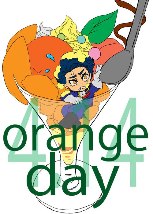 orange_day_2012_4_14.jpg
