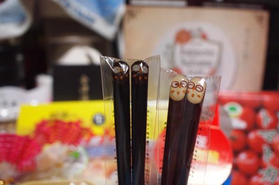 夫婦箸?ならぬふくろう箸。