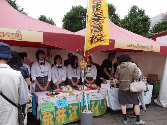 チャレンジオータム:奈井江高校。