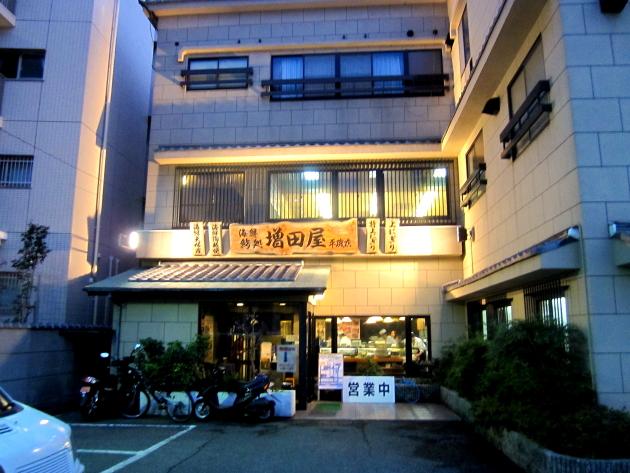 増田屋12