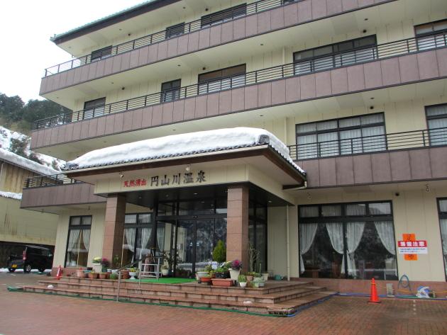 円山川温泉6