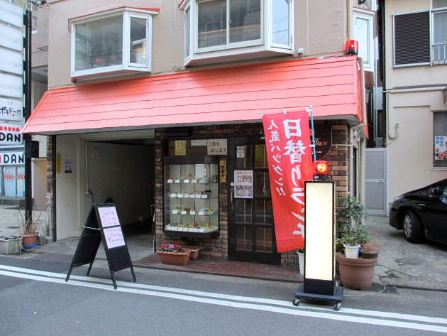 神戸一11