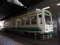 DSCF9292.jpg