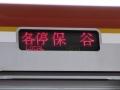 DSCF9295.jpg