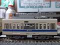 DSCF9597.jpg