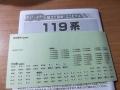 DSCF9604.jpg