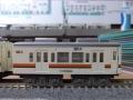 DSCF9616.jpg