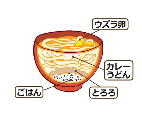 kozo_20111110182122.jpg