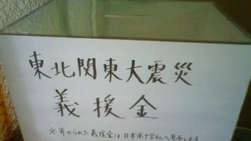 201109161155000.jpg