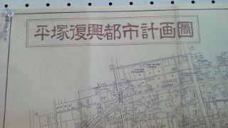 復興都市計画