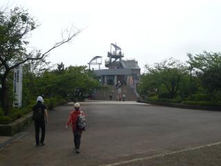湘南平-1