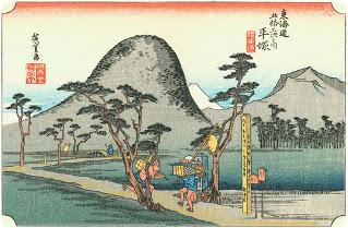 広重平塚宿