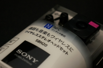 Sony_NFC_Bluetooth_Headset_SBH20_002.jpg