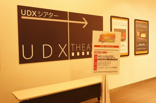 dengeki_akinosaiten_006.jpg