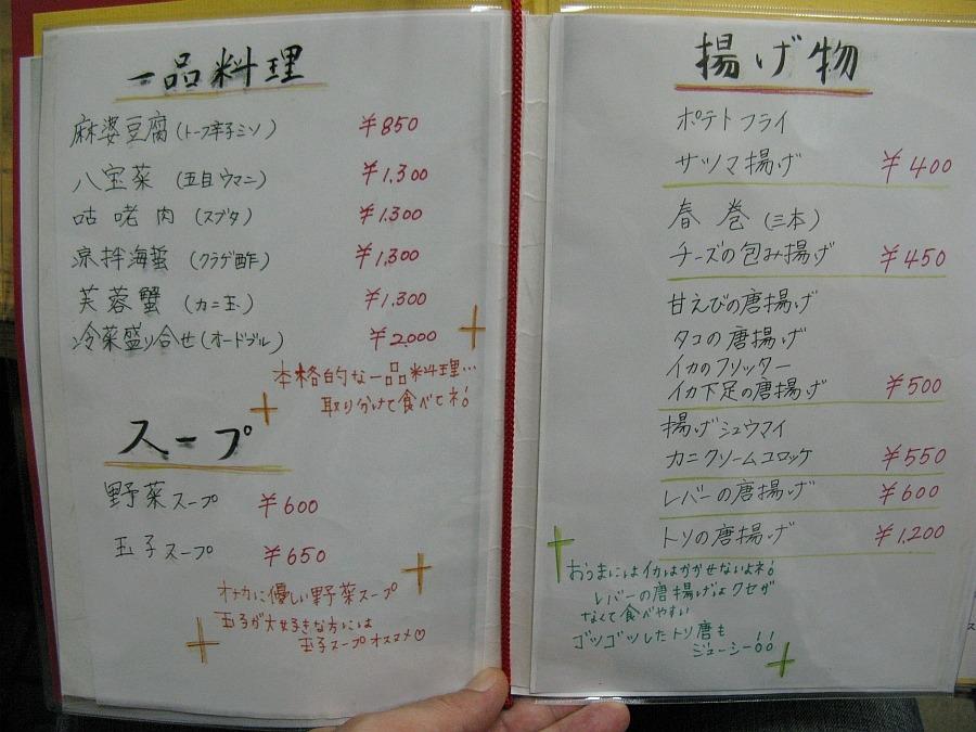 20090828_ 208