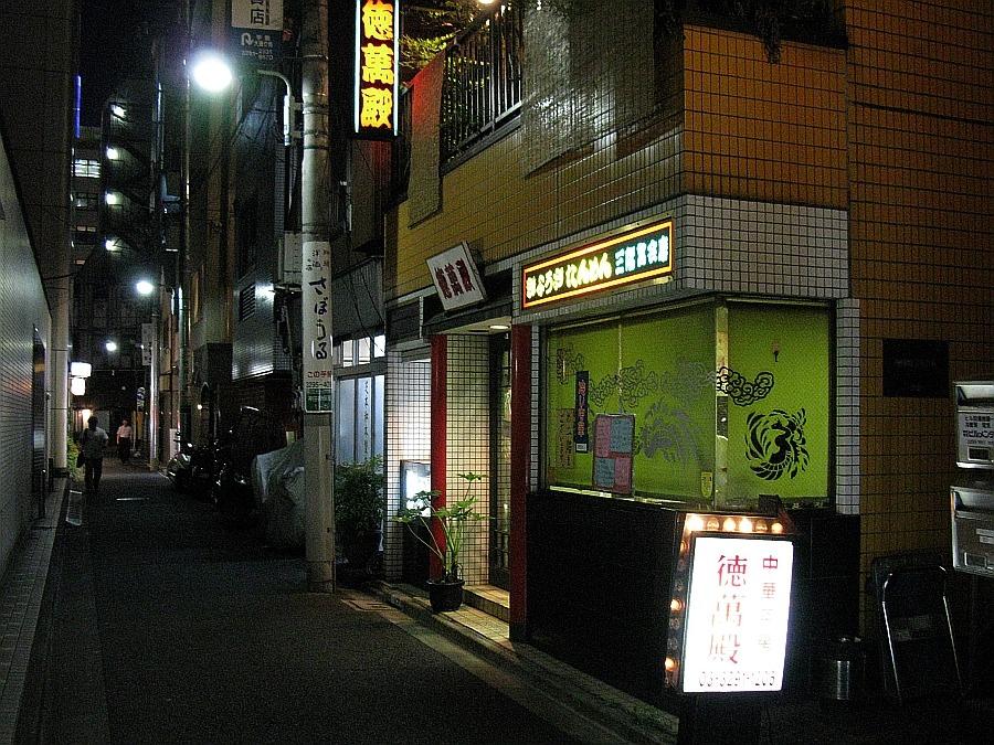 20090828_ 205