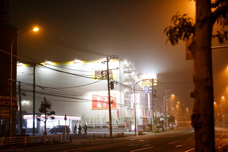 20140204_fog-09.jpg