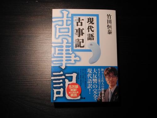 DSCN5908_convert_20130211105756.jpg