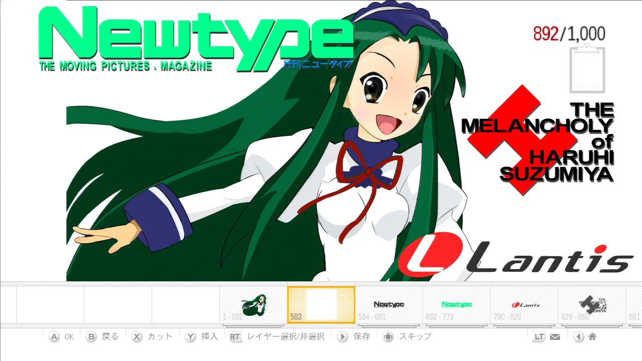 Forza3鶴屋さん