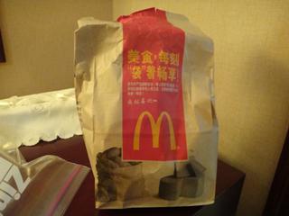 中国版マック袋
