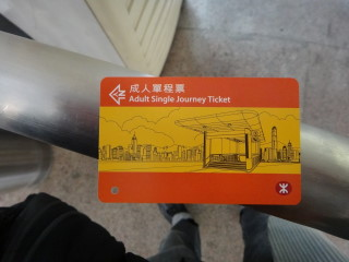 香港側 羅湖駅