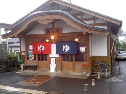 KC3Z03751.jpg