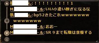 20120412221042248.jpg